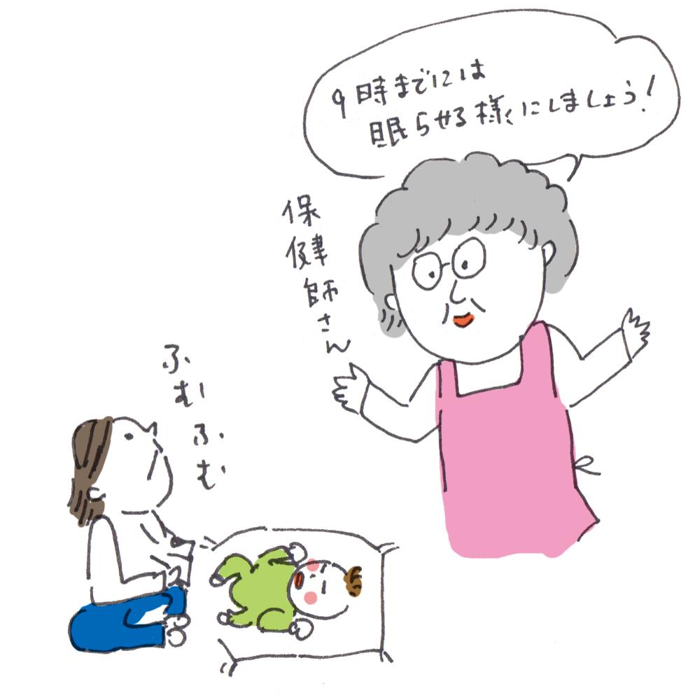f:id:ooyuuko:20170511005336j:plain