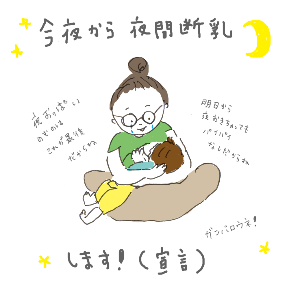 f:id:ooyuuko:20170810110621j:plain