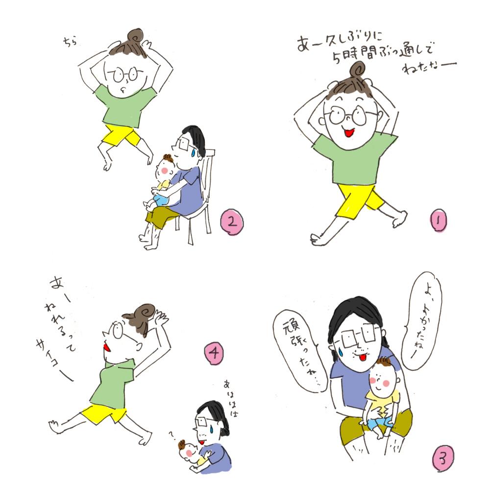 f:id:ooyuuko:20170814231932j:plain