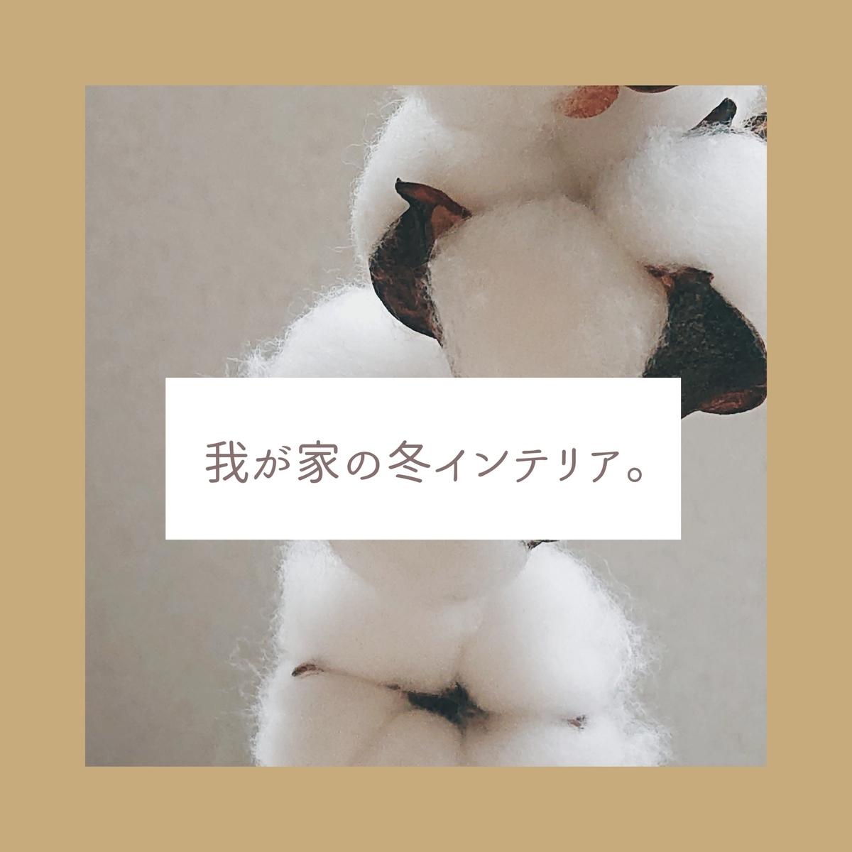 f:id:ooyuyuoo:20210211143806j:plain