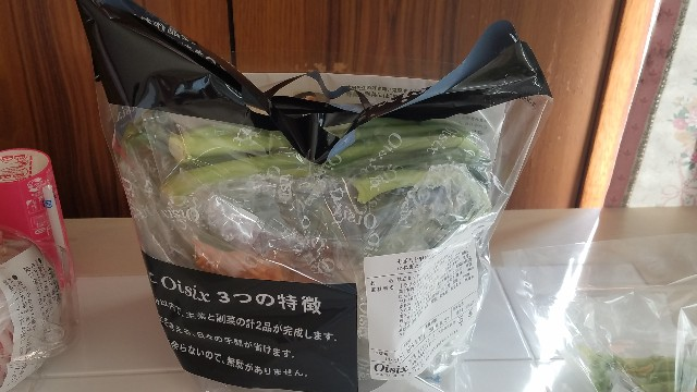 ジューシーそぼろと野菜のビビンバ