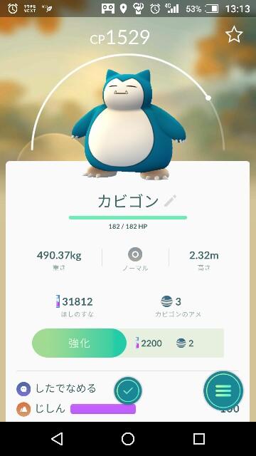 f:id:opekichi:20161226134248j:image