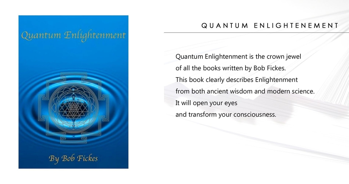 [English Digital Distribution] EPUB FILE : QUANTUM ENLIGHTENMENT - E-book