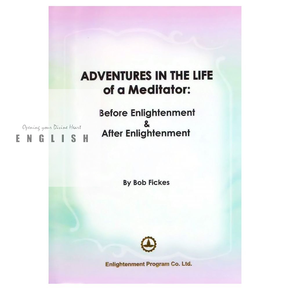 ADVENTURES IN THE LIFE OF A MEDITATOR