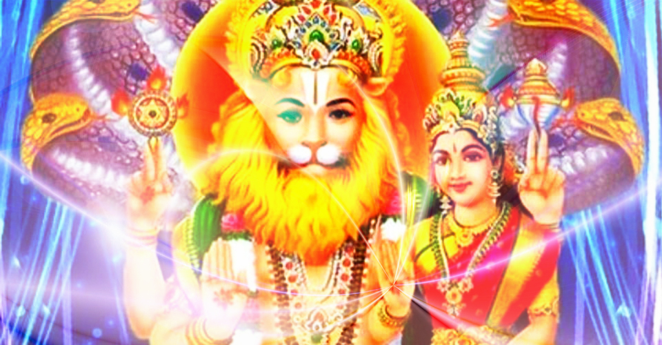 Narasimha & Lakshmi