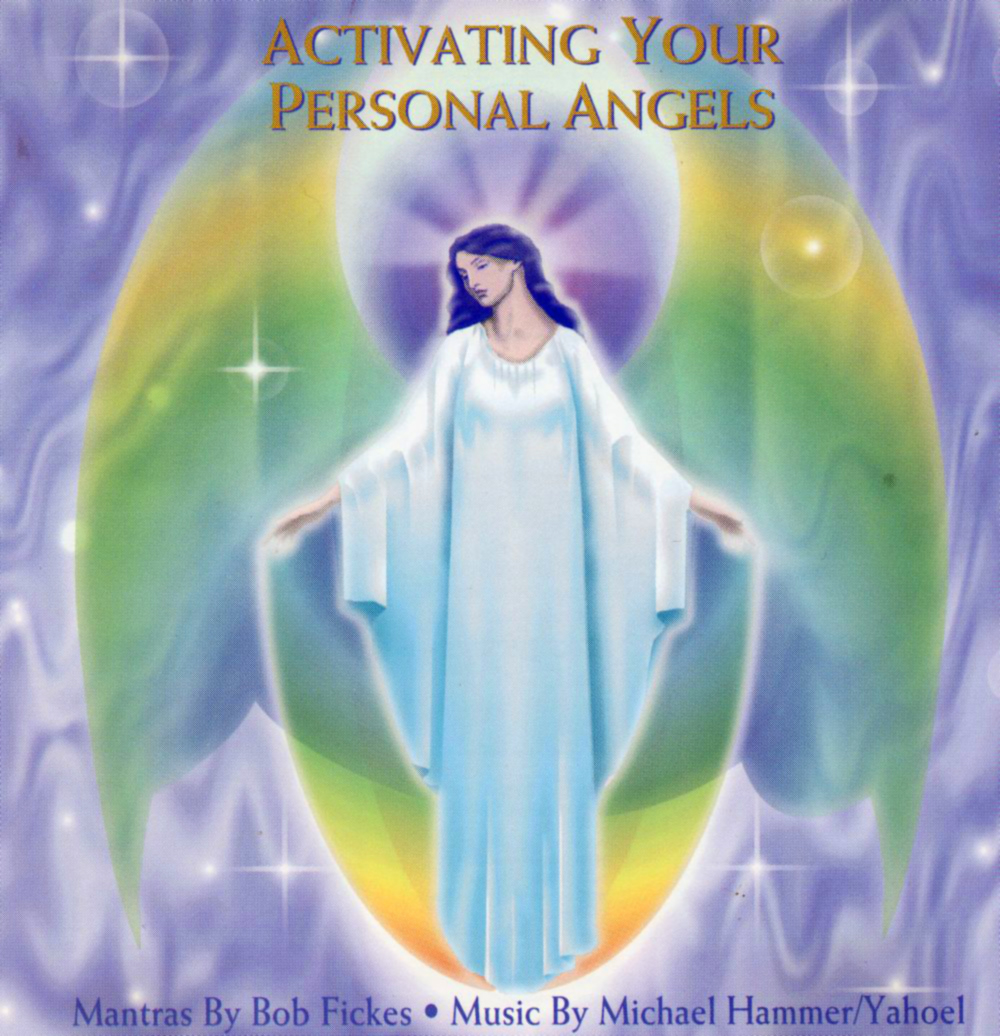 [English Digital Distribution] MP3 ZIP FILE : ACTIVATING YOUR PERSONAL ANGELS - Meditation CD