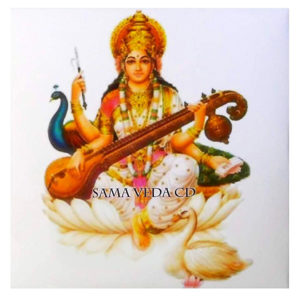 [English Digital Distribution] MP3 ZIP FILE : SAMA VEDA - Meditation CD
