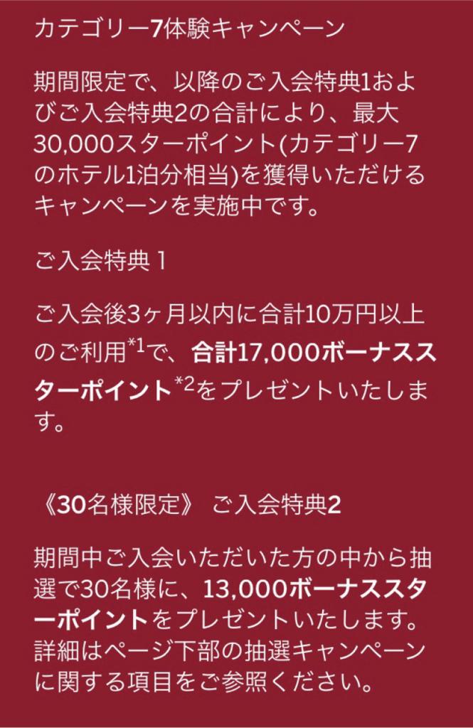 f:id:openpensan:20171027094025j:plain