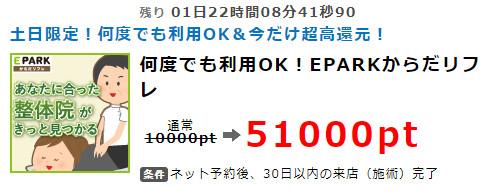 f:id:openpensan:20171209014900j:plain