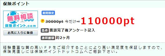 f:id:openpensan:20180120011748j:plain