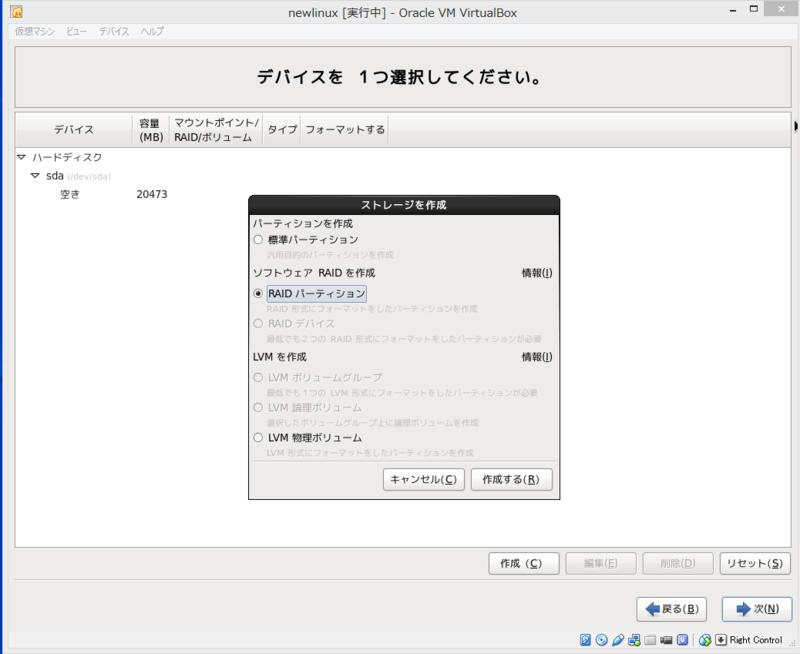 f:id:opensourcetech:20140526121857p:plain