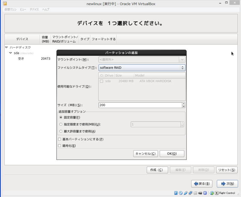 f:id:opensourcetech:20140526121901p:plain