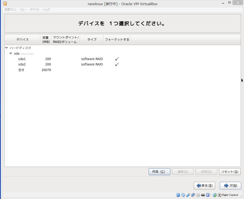 f:id:opensourcetech:20140526121905p:plain