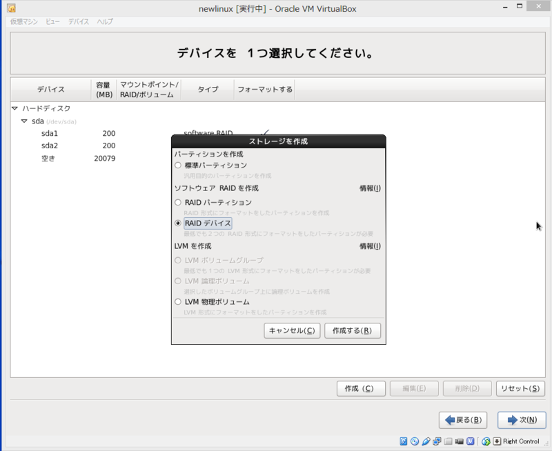 f:id:opensourcetech:20140526121908p:plain