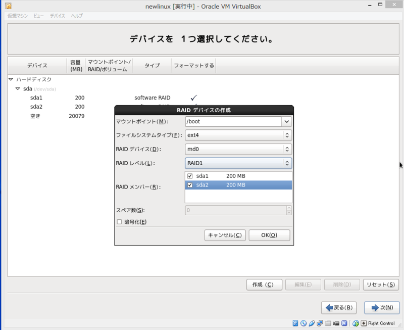 f:id:opensourcetech:20140526121912p:plain