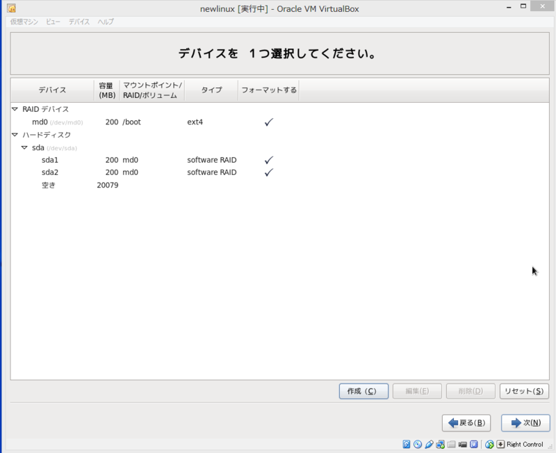 f:id:opensourcetech:20140526121915p:plain