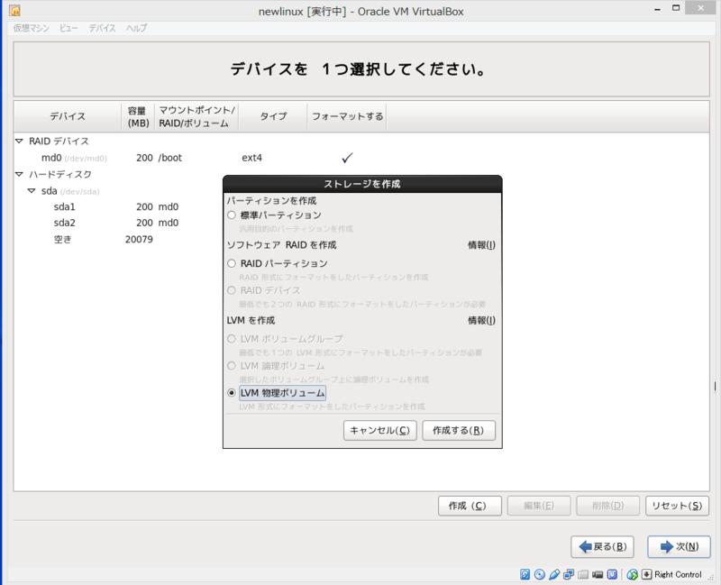f:id:opensourcetech:20140526121939p:plain