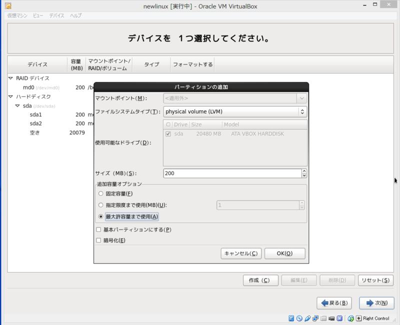 f:id:opensourcetech:20140526121944p:plain