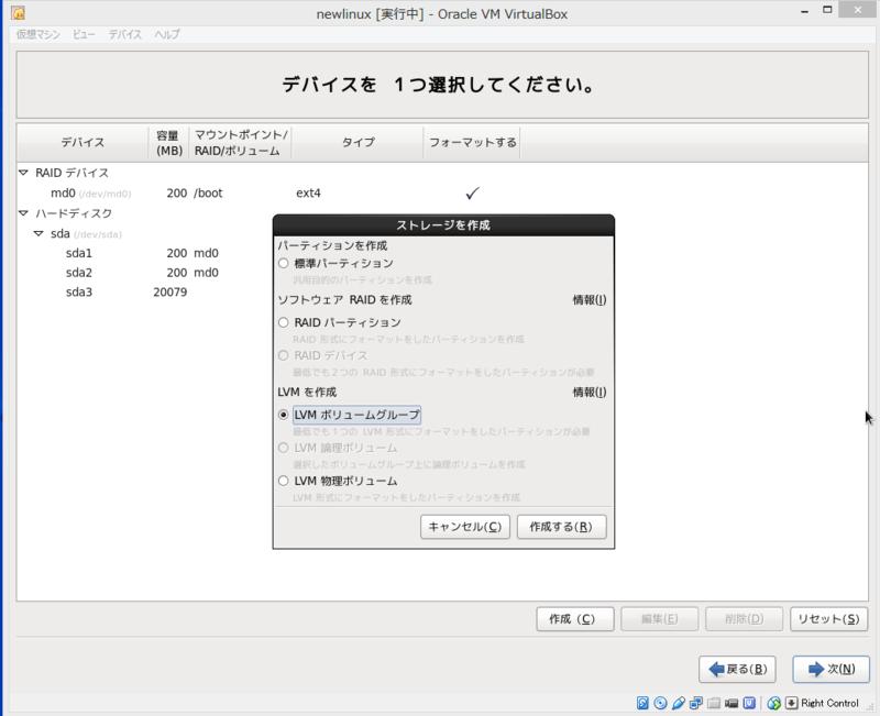 f:id:opensourcetech:20140526121948p:plain