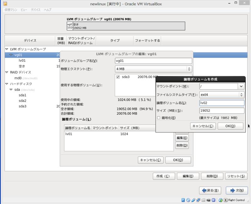 f:id:opensourcetech:20140526121957p:plain
