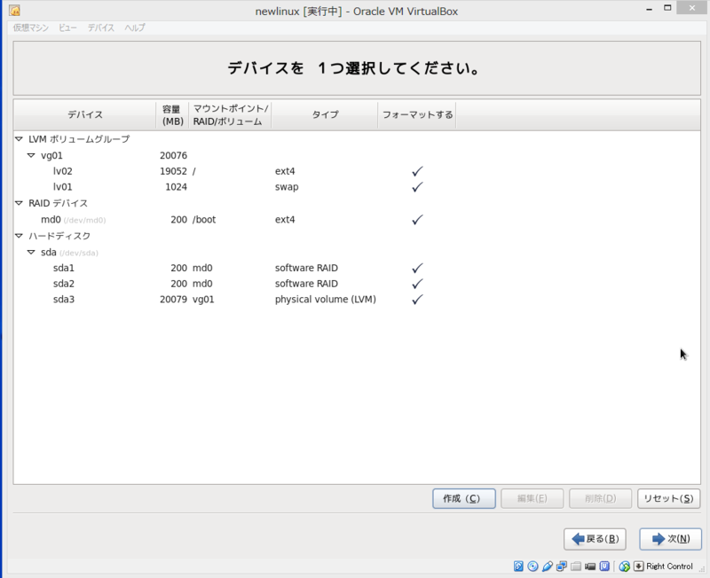 f:id:opensourcetech:20140526122001p:plain