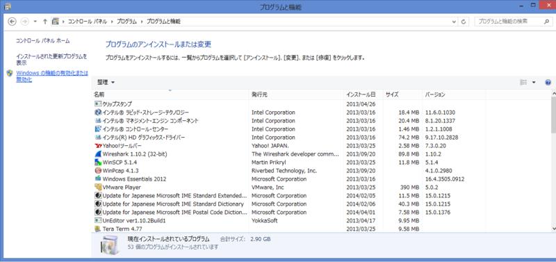 f:id:opensourcetech:20140602182135p:plain