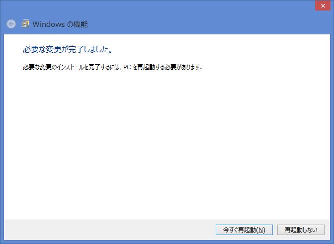 f:id:opensourcetech:20140602182210p:plain