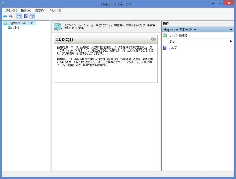 f:id:opensourcetech:20140602182214p:plain
