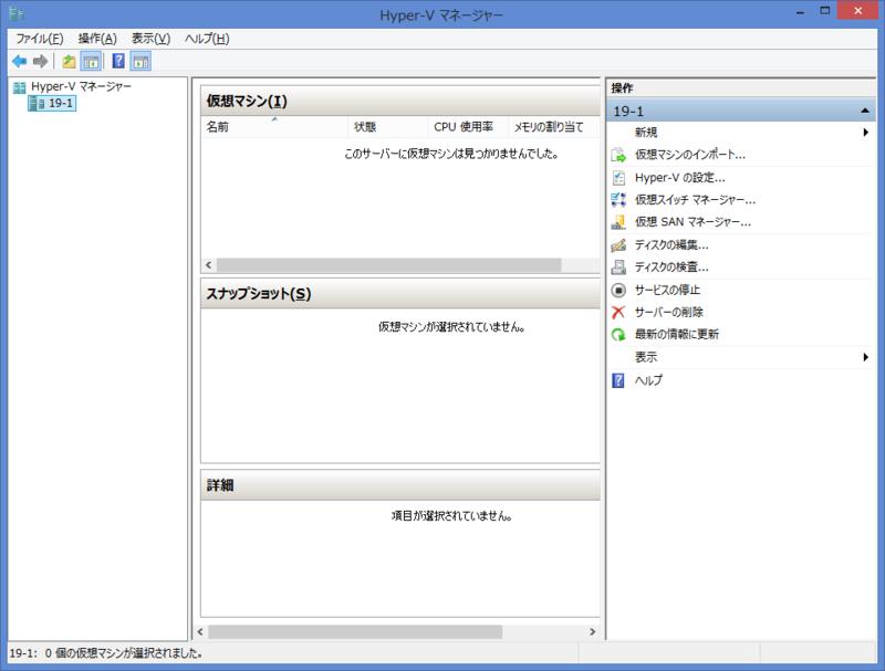 f:id:opensourcetech:20140602182219p:plain