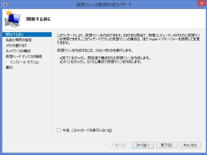 f:id:opensourcetech:20140602182231p:plain