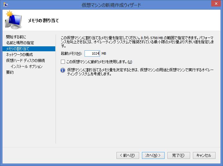 f:id:opensourcetech:20140602182240p:plain