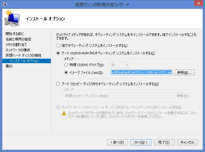 f:id:opensourcetech:20140602182254p:plain