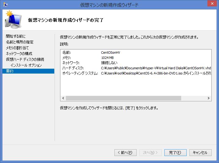 f:id:opensourcetech:20140602182259p:plain