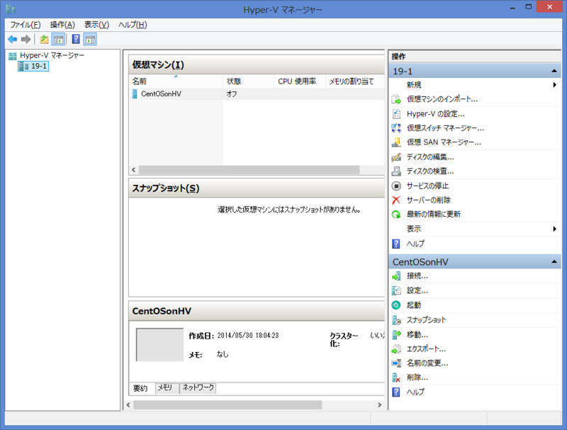 f:id:opensourcetech:20140602182303p:plain
