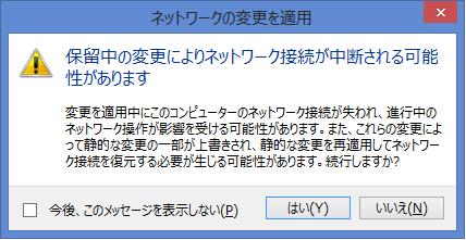 f:id:opensourcetech:20140602182318p:plain