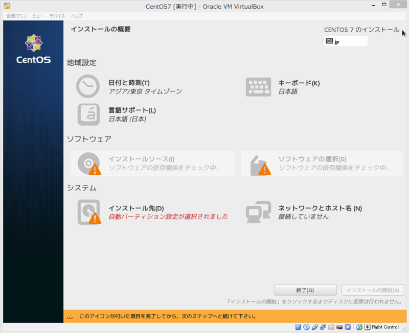 f:id:opensourcetech:20140708103505p:plain
