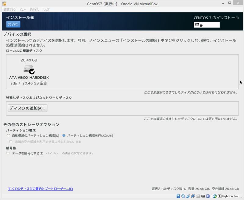 f:id:opensourcetech:20140708103858p:plain