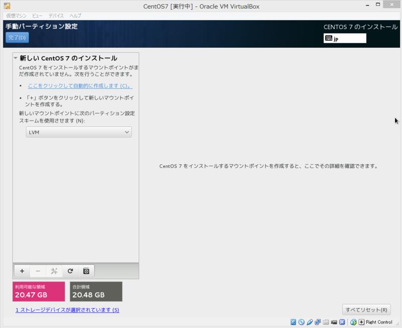 f:id:opensourcetech:20140708103927p:plain