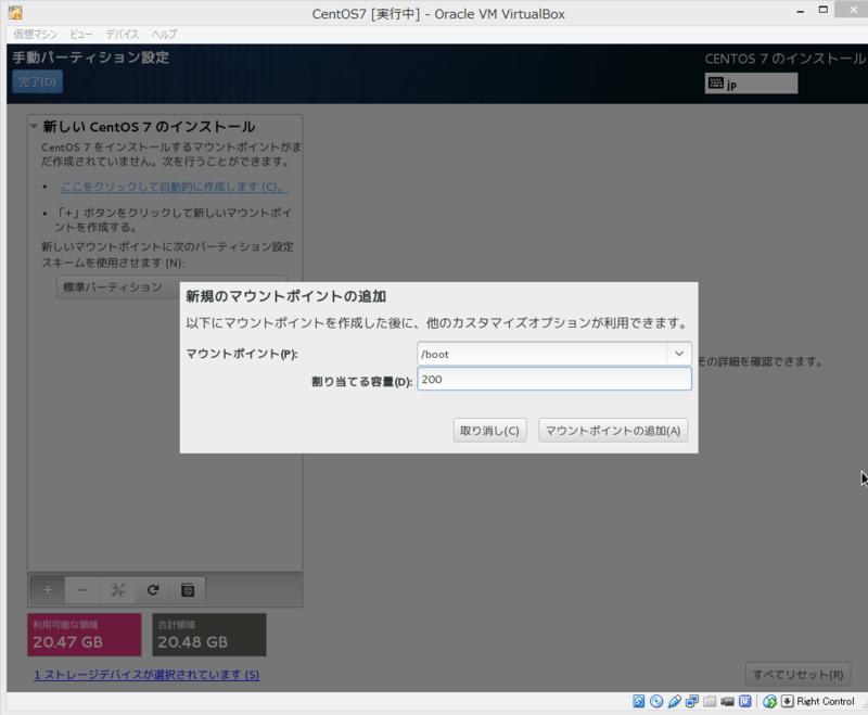 f:id:opensourcetech:20140708103939p:plain
