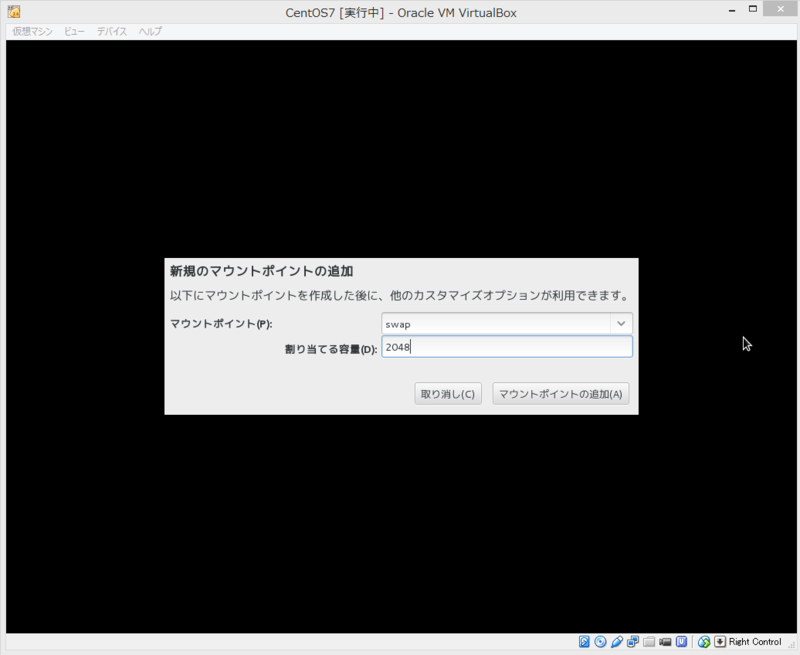 f:id:opensourcetech:20140708104002p:plain