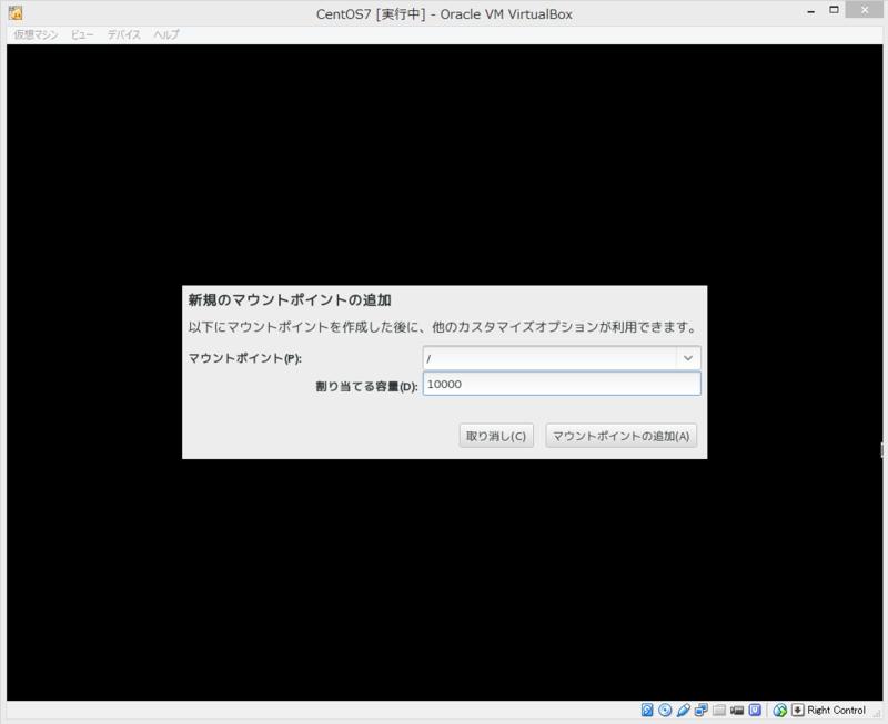 f:id:opensourcetech:20140708104019p:plain