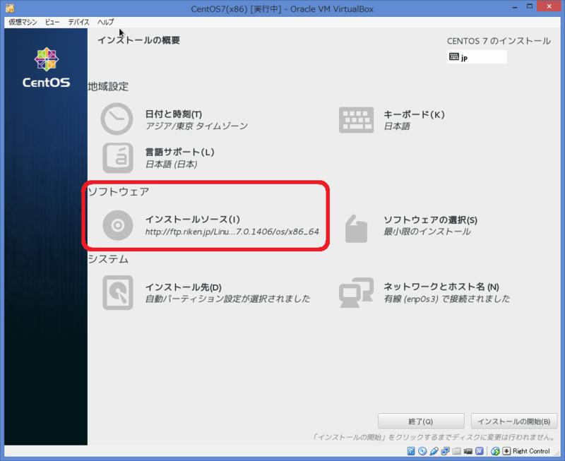 f:id:opensourcetech:20140718113751p:plain