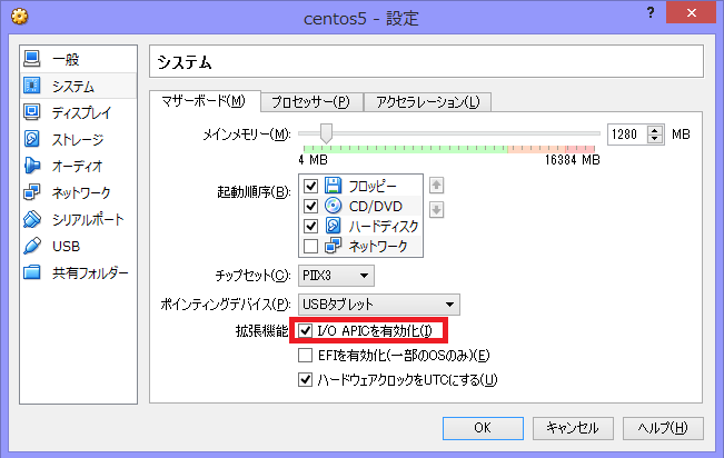 f:id:opensourcetech:20140721062158p:plain