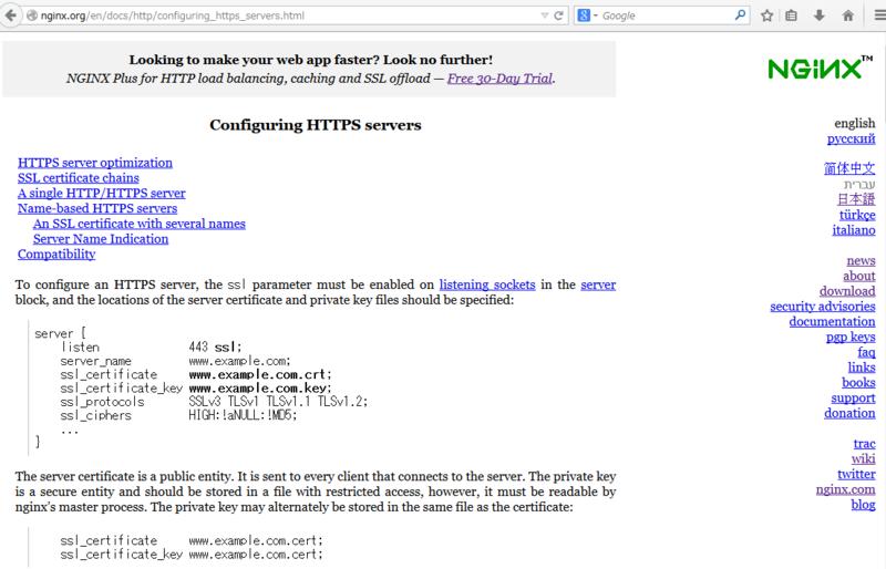 f:id:opensourcetech:20140730153236p:plain