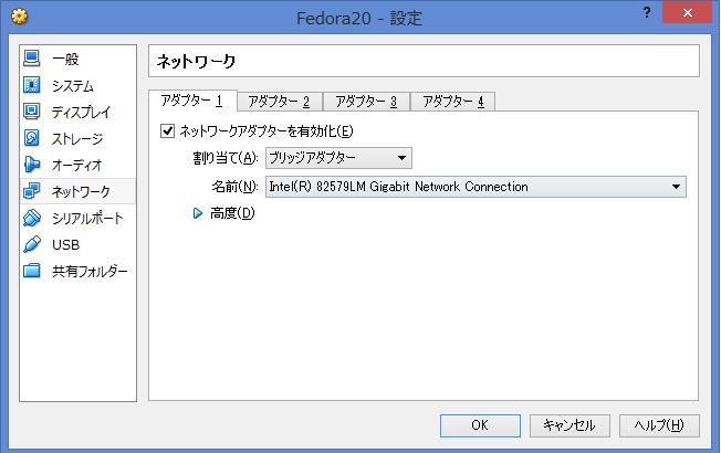 f:id:opensourcetech:20140801171354p:plain