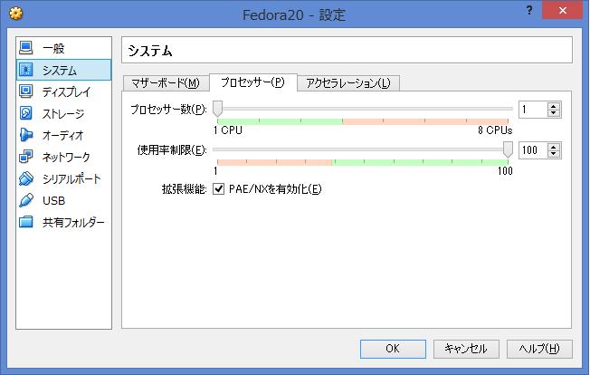f:id:opensourcetech:20140801171400p:plain