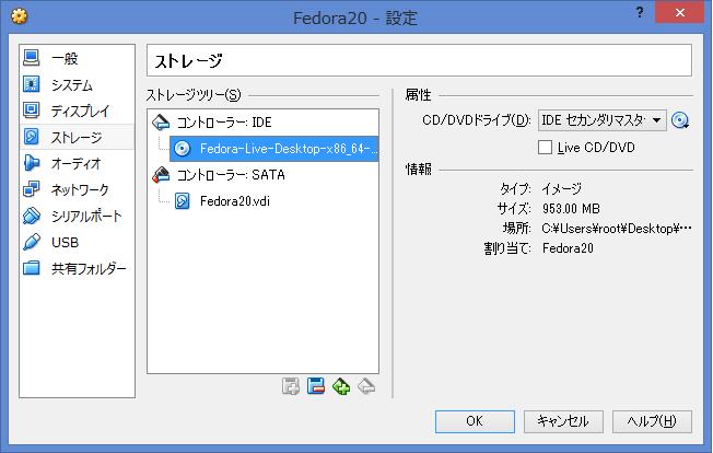 f:id:opensourcetech:20140801171406p:plain