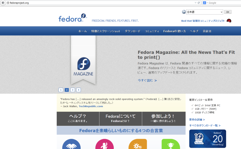 f:id:opensourcetech:20140801171715p:plain