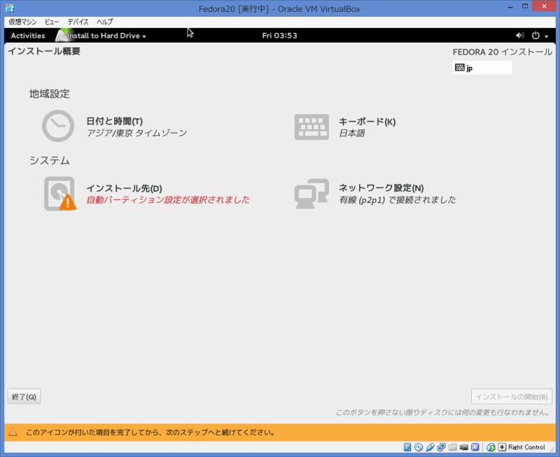 f:id:opensourcetech:20140801171845p:plain