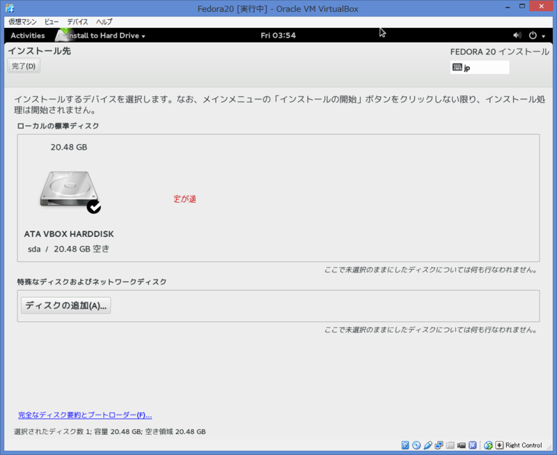 f:id:opensourcetech:20140801171908p:plain